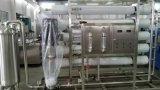 纯净水过滤器 RO反渗透过滤装置