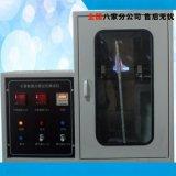 厂价直销 纸面石膏板遇火燃烧稳定性测试仪 阻燃箱