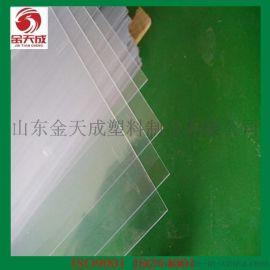 厂家直销高透明度PVC透明片 PVC胶片 PVC片材