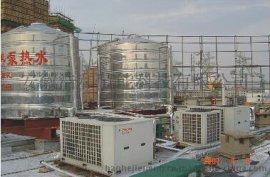 芜湖无为做宾馆酒店旅馆太阳能空气能热泵热水系统设计施工报价的有哪些