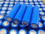 兴宇新能源18650锂离子电池 2200mAh 纯三元 动力电池 厂家直销