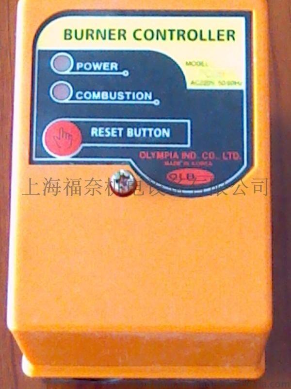 水國(SOOKOOK)燃燒機專用PO2B-S程式控制器