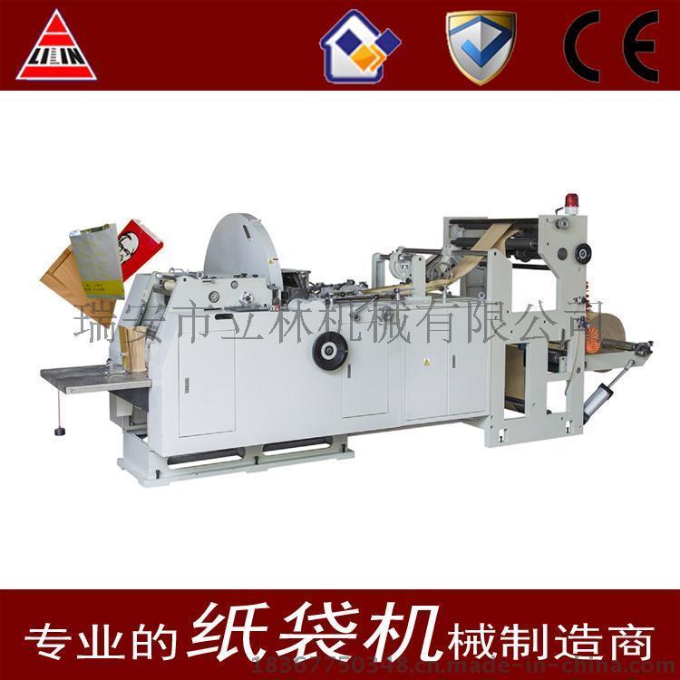 LMD-400/600 全自动高速尖底牛皮纸袋机
