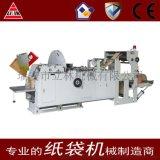 LMD-400/600 全自動高速尖底牛皮紙袋機