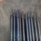 供應高頻焊L型螺旋翅片管,