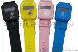 儿童GPS定位安全手表手机