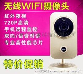 无线摄像头 网络摄像机器 无线WIFI网络监控摄像机