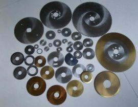 厂家直销供应高速钢锯片 金属切管机专用锯片