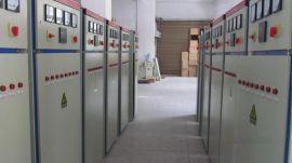 配电柜,高低压成套开关柜,无功补偿控制柜,