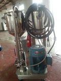 水性聚氨酯乳化机,高剪切乳化机,超微乳化乳化机