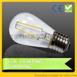 S14 LED灯丝灯 复古钨丝灯 360°发光 可调光节能