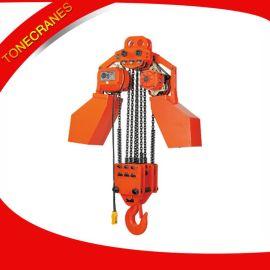 **永升 YSS-2000 20T 起重机单双梁单速环链葫芦