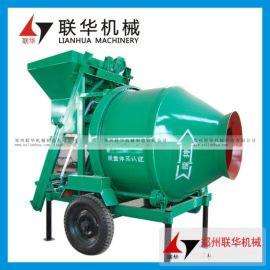 JZC混凝土搅拌机 500提升搅拌机