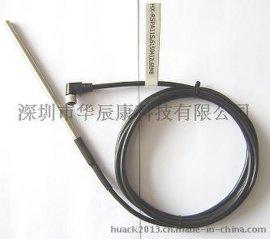 冷冻保鲜专用温度传感器PT100,生产厂家
