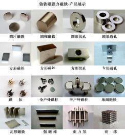 方块圆片磁铁(N30-N50)