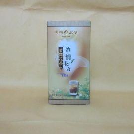 苍南厂家专业订制包装纸盒定做,纸盒子印刷,礼品纸盒