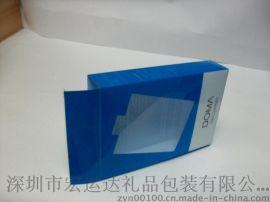 透明塑料普通包装盒胶盒宏运达