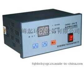 ODMC-20X型脉冲喷吹控制仪