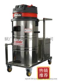 电瓶吸尘器WD-80充电式工业吸尘器