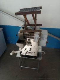 全自动水饺机 包合式饺子机