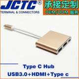 JCTC 新款Type-C多功能HUB分線器 Type-C HUB HDMI+USB+Type C充電