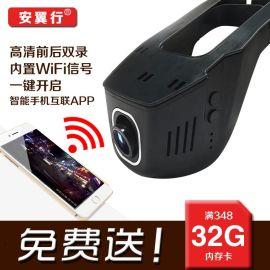 专车专用隐藏式行车记录仪双镜头1080P高清WiFi手机互联倒车影像