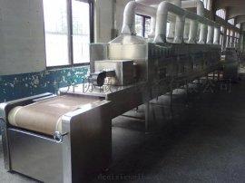 惠州饲料微波烘干设备  饲料微波烘干设备厂家