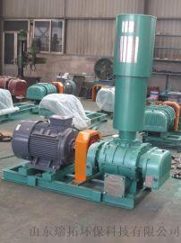 鱼塘微孔增氧泵叶轮式增氧风机 供氧设备鱼塘增氧设备