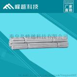 峰越 AlTi5C0.2 铝钛碳合金