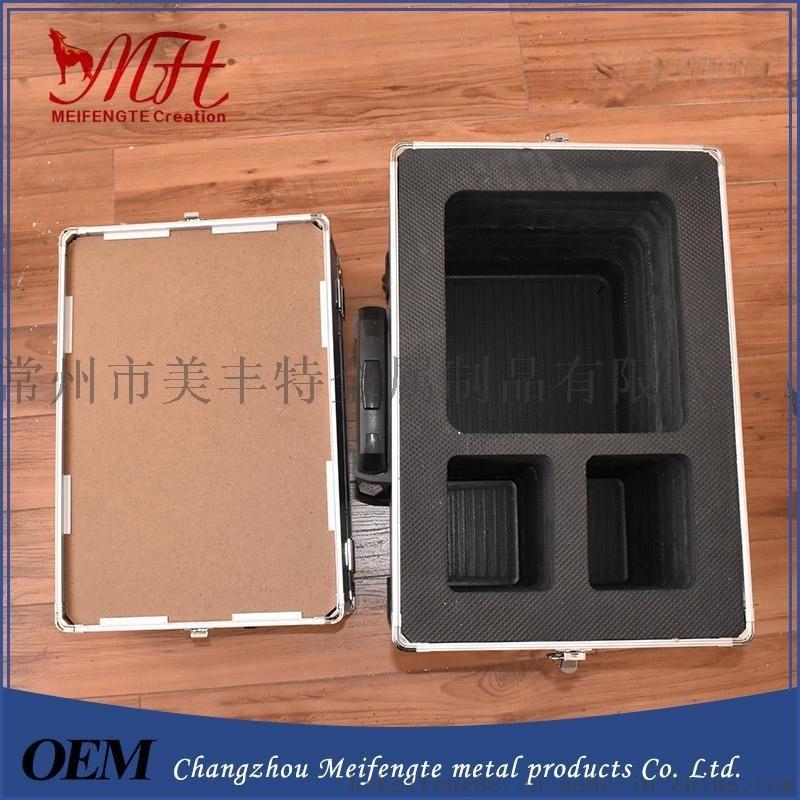 定做多功能五金工具箱,鋁箱工具箱,EVA模型套裝工具箱