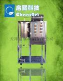 SCR催化剂评价装置,陕西西安榆林淮安渭南安庆