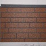 文化石金属雕花板保温防水阻燃装饰板