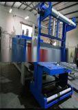 厂家直销卷材热收缩包装机【防水沥青卷材包装机】PE膜包装机