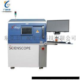 广凌科技专业供应X-RAY检测仪