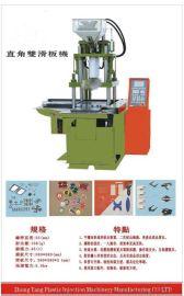 厂家供应福建立式过滤网注塑机