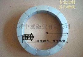 供应水下特种推进电机钕铁硼磁铁,定做永磁电机磁铁