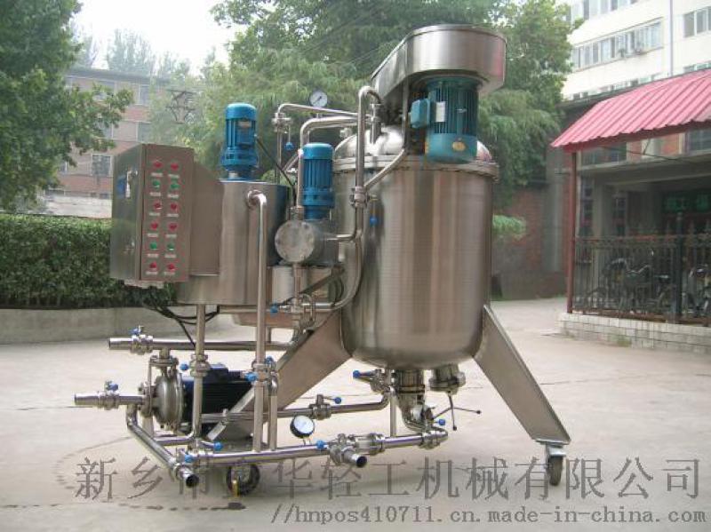 4平方水平圆盘硅藻土过滤机 新型酿酒用硅藻土过滤机