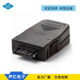供应NEC 610-18P 手机连接器转接头