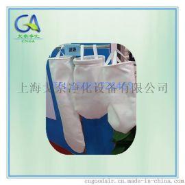 江苏苏州 高效液体滤袋 水过滤袋 PP滤袋 PE滤袋 尼龙滤袋