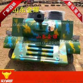 直銷油電混合坦克車 親子遊樂坦克車 越野坦克車