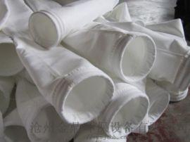 除尘器布袋 常温涤纶除尘布袋 除尘布袋厂家直销