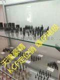 KCF螺母定位销、螺母电极,厂家批发直销