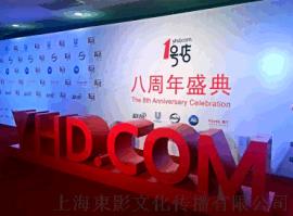 上海各种舞台灯光音响租赁公司