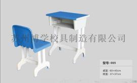 厂家直销太原课桌、沂州学生桌椅价格、朔州单人课桌椅005款
