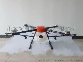 防水防尘防炸机新款可分期购机的植保无人机