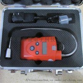 RBBJ-T便携式汽油检测报 仪
