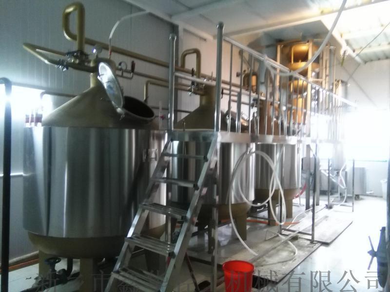 2.5立方梨**蒸馏设备 紫铜电加热白兰地蒸馏设备