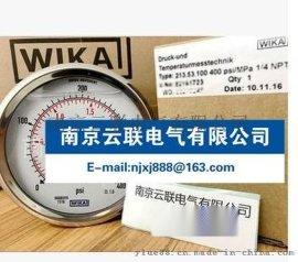 威卡wika不锈钢压力表 213.53.100 0-400PSI双刻度