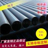 厂家直销 聚乙烯塑料PE管 光面PE管 PE管生产