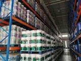 北京廠家直銷軌道膠泥質優價廉 軌道槽灌漿專用